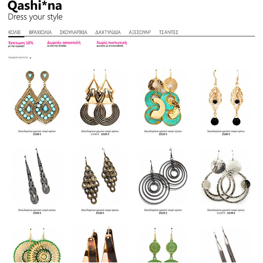Qashina Web Design